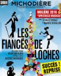 concert Les Fiancés De Loches