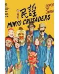 MINYO CRUSADERS