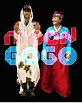 concert Moon Gogo