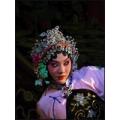 concert Opera De Pekin