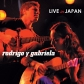 Live In Japan (DVD bonus)