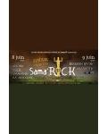 SAMA'ROCK FESTIVAL