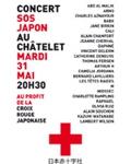 Sélection concerts du jour : SOS Japon, Stacey Kent, Lisa Portelli...