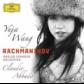 Rachmaninov - Concerto pour piano n°2 - Rhapsodie sur un thème de Paganini