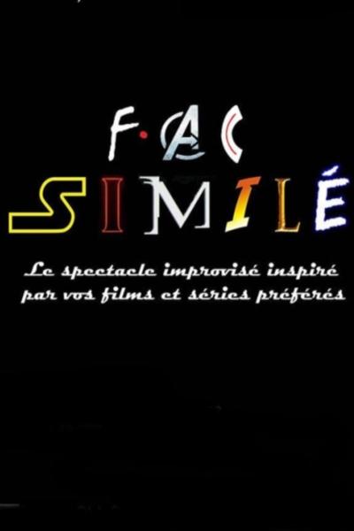 FAC SIMILE
