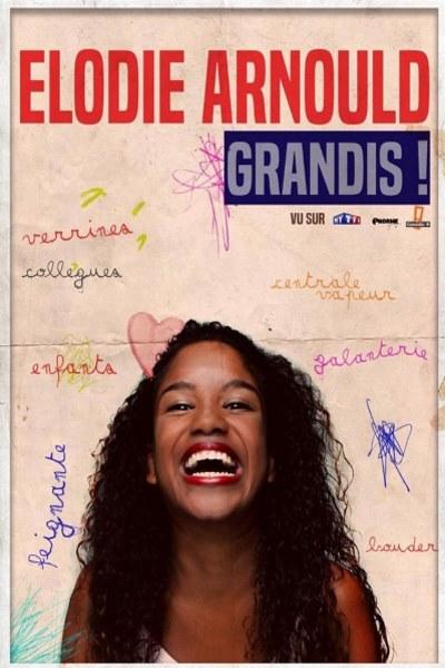 GRANDIS