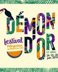 Teaser Festival Démon d'Or 2016 - 12ème édition