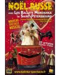 NOEL RUSSE (Ballets Moroshka De Saint Petersbourg)