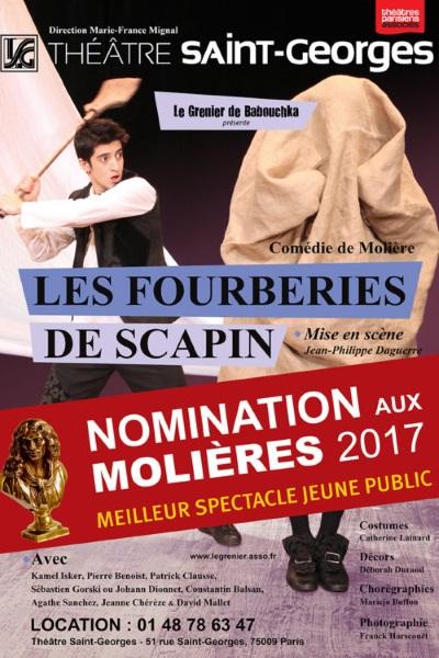 LES FOURBERIES DE SCAPIN (JEAN-PHILIPPE DAGUERRE)