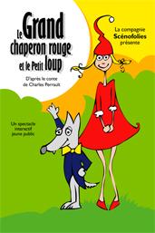 concert Le Grand Chaperon Rouge Et Le Petit Loup