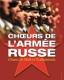 LES CHOEURS DE L'ARMEE RUSSE (Oleg Neklyudov)