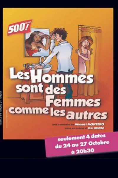LES HOMMES SONT DES FEMMES COMME LES AUTRES