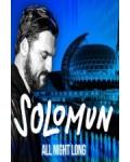 Solomun, toute la nuit au coeur de la Seine Musicale !