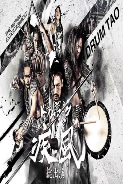 concert Drum Tao