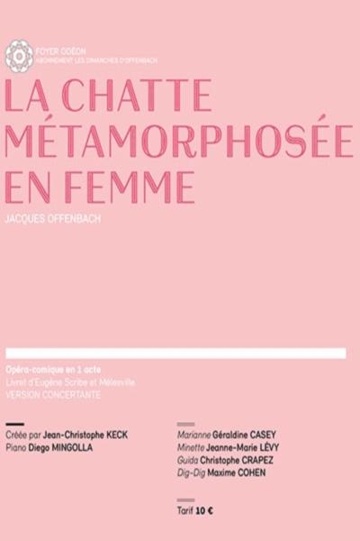 LA CHATTE METAMORPHOSEE EN FEMME