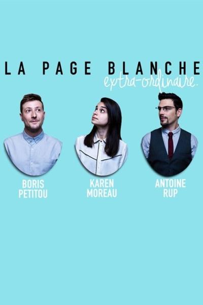 LA PAGE BLANCHE EXTRA-ORDINAIRE