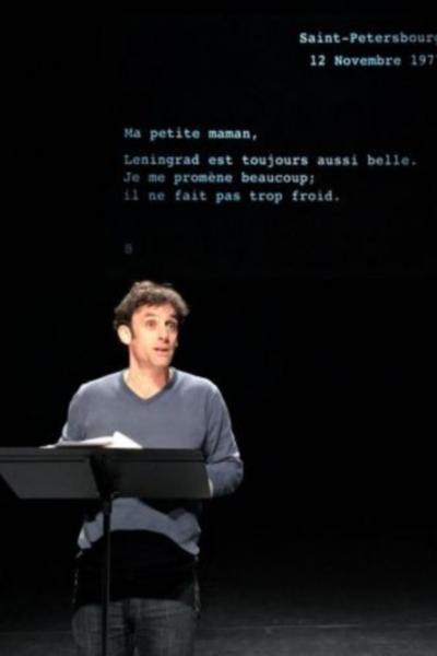 MOI, BERNARD, D'APRES LETTRES DE BERNARD-MARIE KOLTES