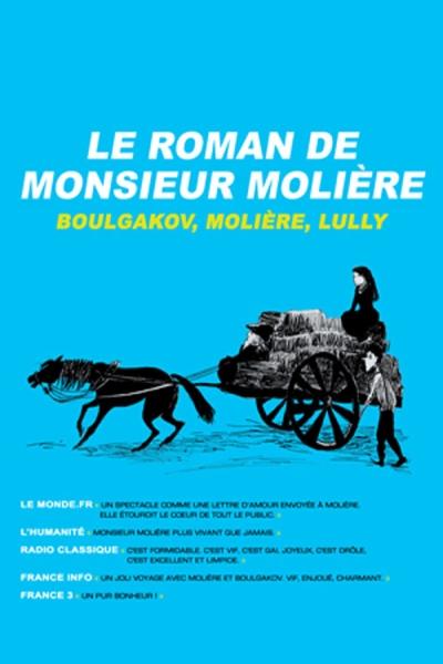 LE ROMAN DE MONSIEUR MOLIERE