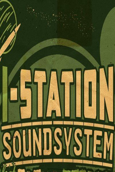 concert I Station Sound System
