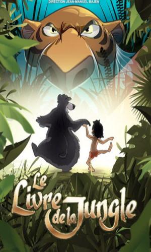 concert Le Livre De La Jungle (ned Grujic)
