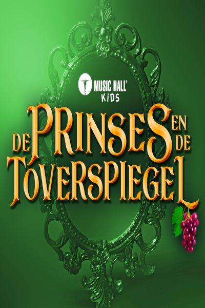 concert De Prinses De Toverspiegel