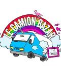 concert Le Camion Bazar