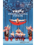 BALLET NATIONAL D'UKRAINE - VIRSKY