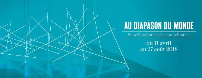 Exposition événement à la Fondation Vuitton
