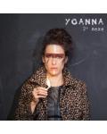 concert Yoanna