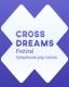CROSS DREAMS