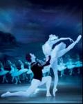 LAC DES CYGNES (Theatre Municipal Academique De Dnepr et De Kiev)
