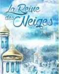 LA REINE DES NEIGES 2 - LA SUITE DES AVENTURES