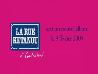 La Rue Ketanou (Teaser)